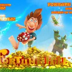 Fortune Hill Slot Review & Guide for Players Online